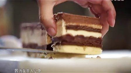 幸福料理:黑森林蛋糕