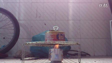 自制酒精炉