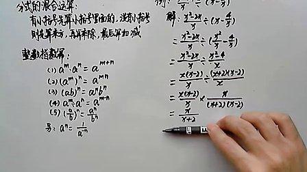 初二数学八年级教学