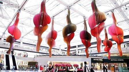 香港置地广场中庭新春艺术装置 HongKong Landmark 1