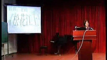 高中音乐说课比赛《音乐与人的情感世界》