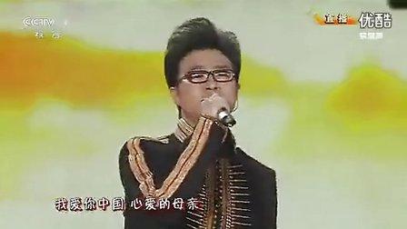 汪峰 我爱你中国视频