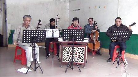 广东音乐 娱乐升平