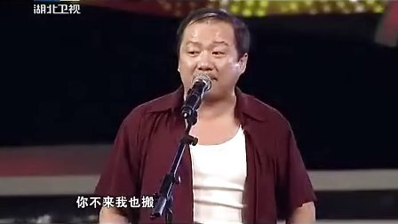 唐鉴军 王小华《二人转》湖北卫视2013春晚