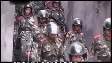 实拍:抓捕宜宾筠连黑社会郝氏家族全过程