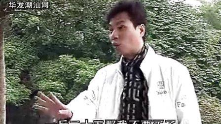 潮汕搞笑剧(2013贺岁片)图片