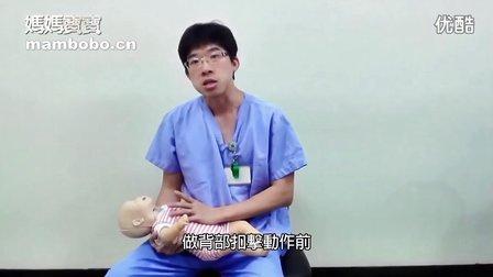 发夹被视频呛到v发夹的做异物宝宝图片