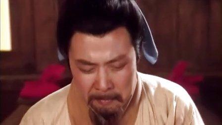 三国演义刘备篇