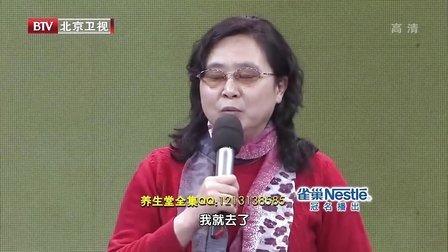 亚博官网无法取款堂20130219通痹不留邪(1)亚博官网无法取款堂全集视频