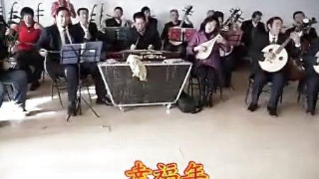 民乐合奏 幸福年
