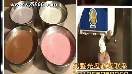 冰淇淋配方,如何做冰淇淋