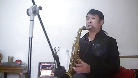 萨克斯 李刚
