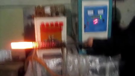 高频加热器 超音频加热30圆钢