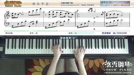 零基础钢琴教学视频及五线谱