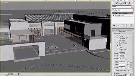 cad3dmaxps园林景观设计室外效果图视频教程cad备注快捷键修改图片