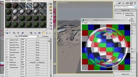 cad 3dmax ps 园林景观设计 室外效果图视频教程