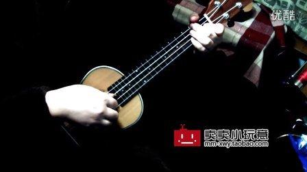 ukulele谱子瞬き