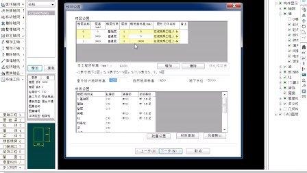 鲁班方法免费免锁版算量软件教学视频cookie操作土建