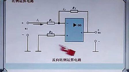 电子元器件与实用电路基础