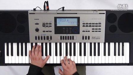 卡西欧电子琴练习曲