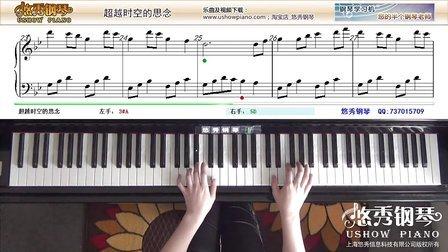 五线谱-零基础钢琴教学视频