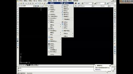autocad 2010软件