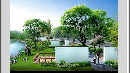 园林景观设计教程 cad 3dmax photoshop sketchup 室外效果图视频