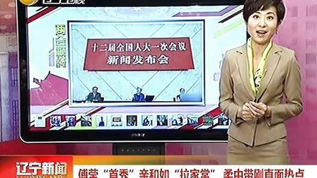 辽宁软件20160818桓仁县:带着视频学针对新闻问题什么问题用下载图片