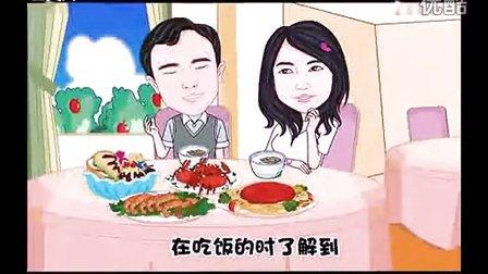 圣美阁时尚婚礼动画 动画爱情故事片1007