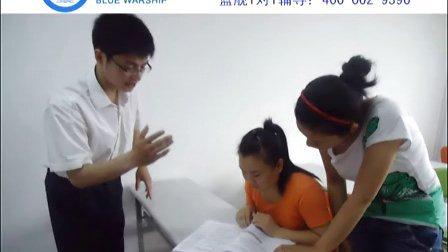 2013年上海延安中学中考分数线查询 市三女中分数线查询(优酷