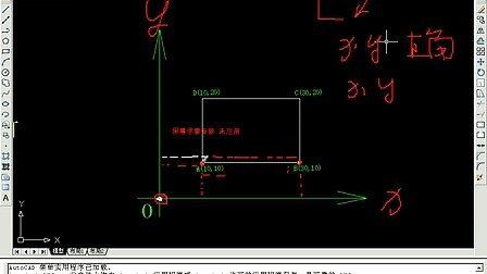 autodesk autocad2007 视频教程