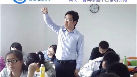 2013年上海市中国中学中考分数线 徐汇区最低投档分数线查询