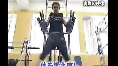 Irina Kazakova - Tv Show in Tokio