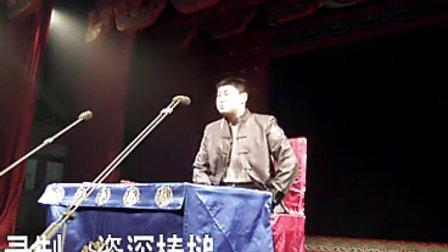 郭景鸣(郭鹤鸣)哈利波特·魔法石