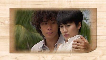 邬毓琳 郭蕙雯 邬玉 视频/三个女人一个宝 01
