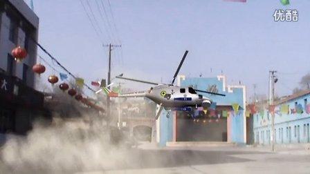 ae特效 直升飞机起飞