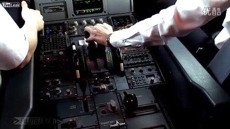 飞机降落全过程(飞行员视角)