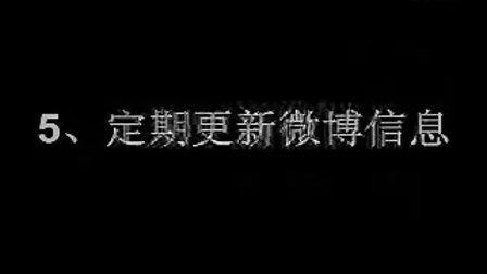 视频 美女嗨王的频道