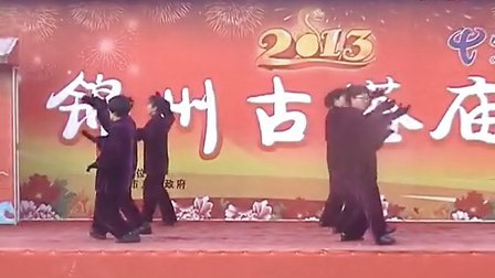 24式木兰花刀飞刀迎凤第21-24式分解视频-体北京轮滑教学图片