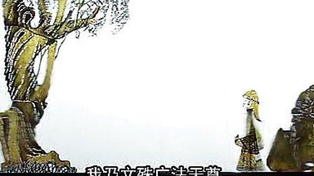 唐山皮影戏封神榜23之哪吒闹海7