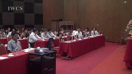 第三届中国-东盟国际木文化论坛 互动讨论