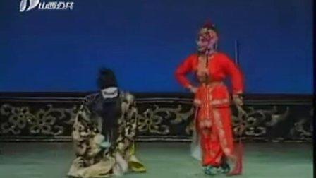 晋剧《杨八姐游春》全本 下集 主演;佘芳 王春林