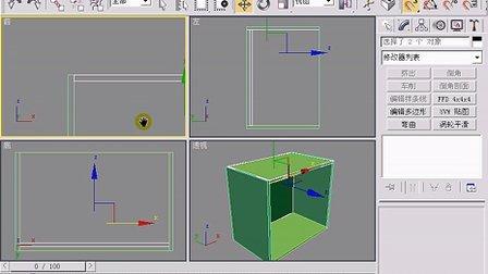 现代板式家具设计绘图原创教程视频深蓝制作图原型教程图片