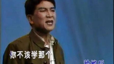 豫剧:马二牛学剃头