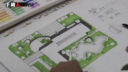 总平面图线稿及马克笔上色(四)视频