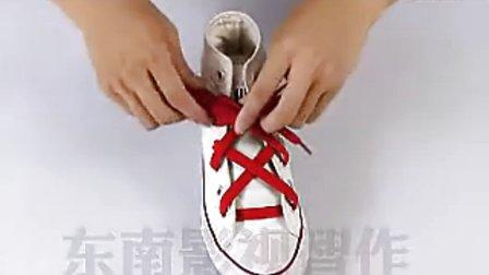 鞋带系法花样 - 专辑