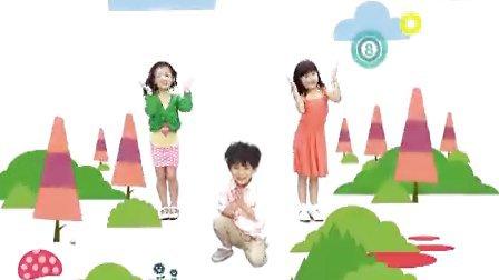 20秒台庆宣传片