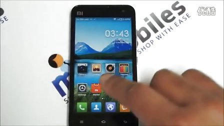 Xiaomi Mi-2 How to install the Google Playstore