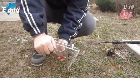 海竿组装方法图解
