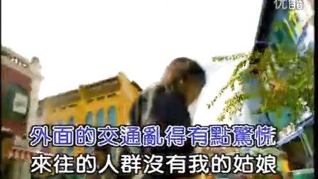 巫启贤《我没有钱 我不要脸》MV